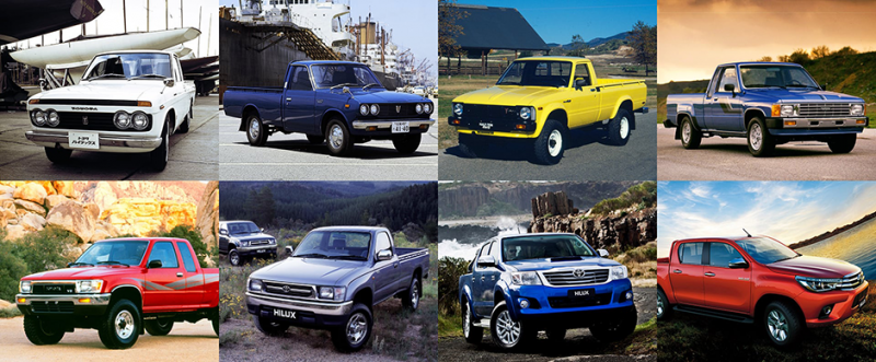 HILUX   the pick up made by Toyota