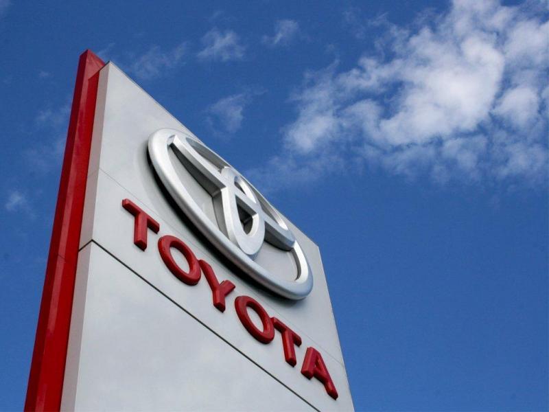 Toyota Customer Promise